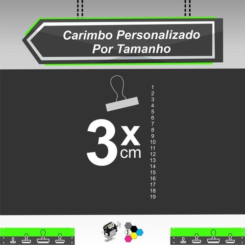 Carimbo Personalizado 3 cm