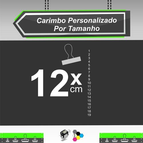 Carimbo Personalizado 12 cm
