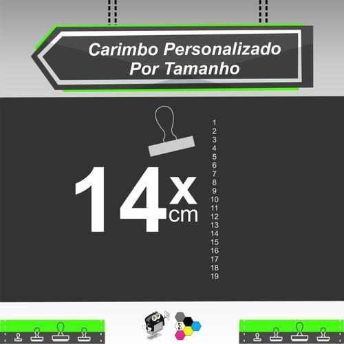 Carimbo Personalizado 14 cm