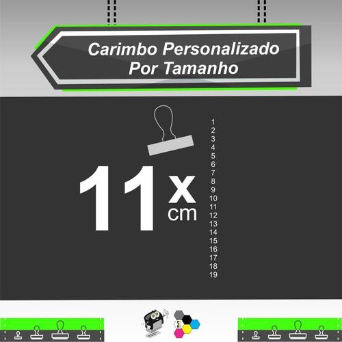 Carimbo Personalizado 11 cm